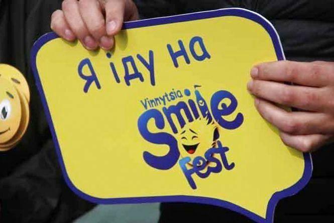 Smile Fest: вінничан запрошують на свято посмішок. Програма фестиваля