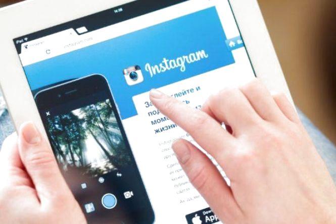 Проблеми з доступом у Instagram в Україні. Повідомляють про збій по всьому світу