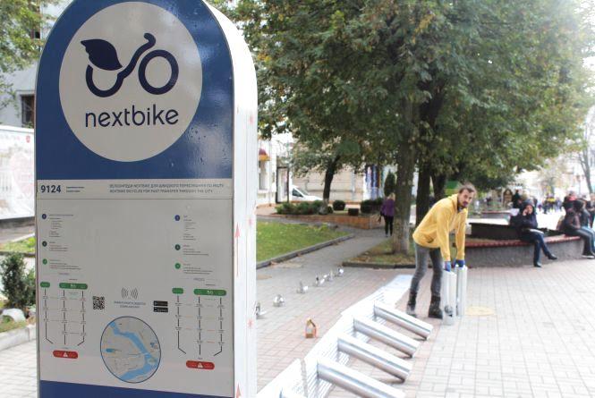Nextbike у Вінниці! По місту встановлюють станції велопрокату