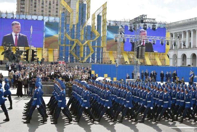 Депутати ВР затвердили військове вітання «Слава Україні!»