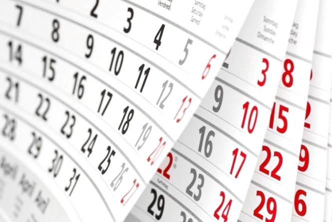 У жовтні вінничани матимуть додатковий вихідний