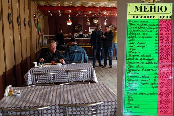 Рейд по громадському харчуванню: Як виглядає «радянська» їдальня на Стеценка