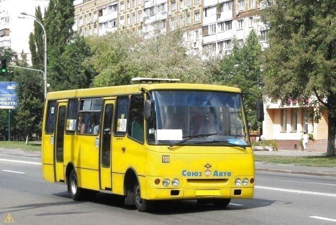 Петиція: замість маршрутки 17Б просять автобус та новий графік руху