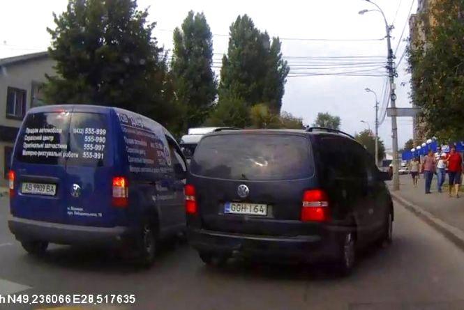 Штрафів поки не буде: у Вінницькій області ще немає приладів TruCam