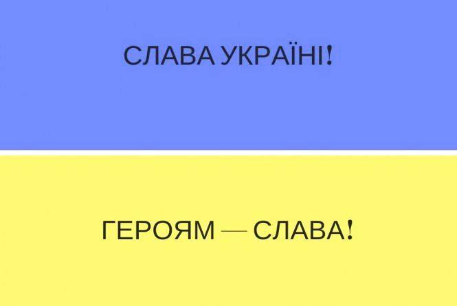 День захисника України. П'ять наших розповідей про героїв фронту і тилу