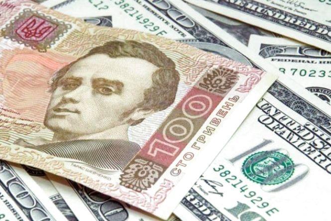 Курс валют НБУ на 20 жовтня. За скільки сьогодні продають долари?