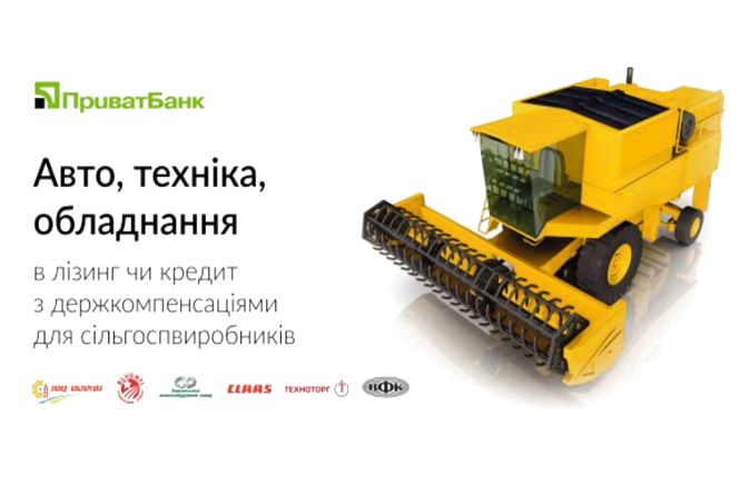 Аграрії Вінниччини отримуватимуть державні компенсації за спрощеною процедурою (Прес-служба ПриватБанку)