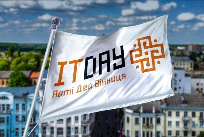 Вперше у Вінниці 3-го листопада пройде IT DAY (Новини компаній)