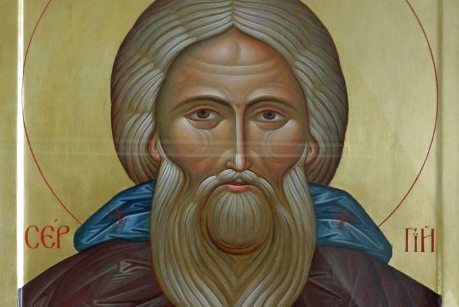 Сьогодні – день Сергія Печерського. Історія та традиції свята