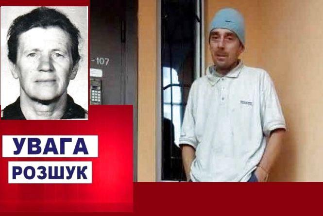 Поліція просить допомогти розшукати Галину та встановити особу чоловіка