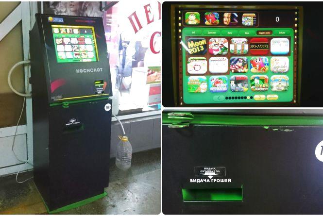 Бізнес на межі закону. У переході біля «Урожаю» поставили «лотерейний» автомат