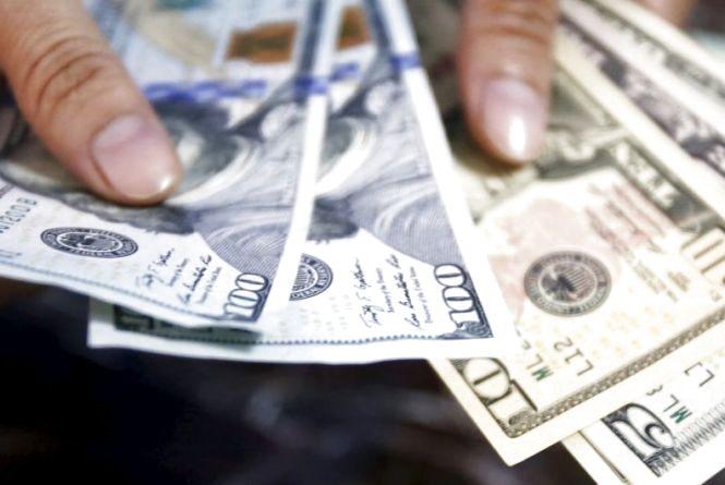 Курс валют у Вінниці на сьогодні, 25 жовтня 2018 року