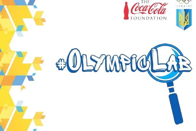 Зірки спорту розповіли про олімпійські цінності школярам Селища