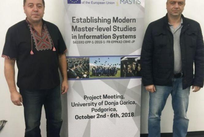 Вінницькі науковці повернулися з конференції ERASMUS+ . Що цікавого побачили?