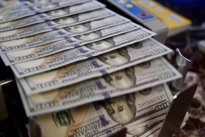 Курс валют у Вінниці на сьогодні, 7 листопада 2018 року