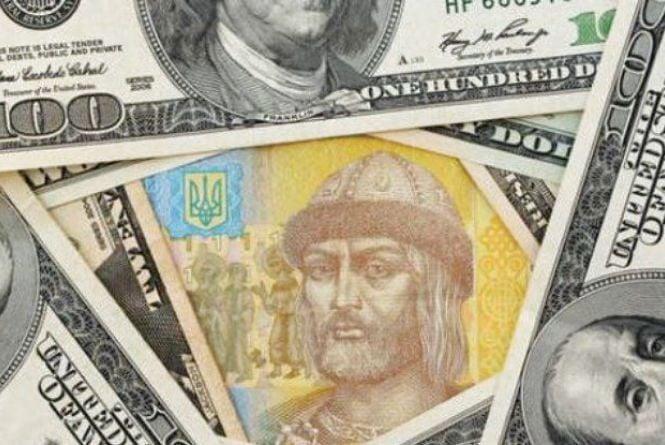 Курс валют у Вінниці на сьогодні, 9 листопада 2018 року