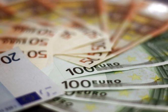 Курс валют у Вінниці на сьогодні, 10 листопада 2018 року