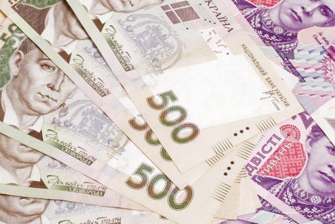 Курс валют у Вінниці на сьогодні, 11 листопада 2018 року