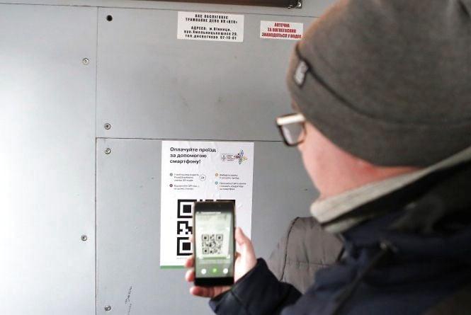 Ми перевірили: як платити за проїзд смартфоном