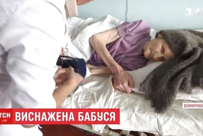 Гірше ніж у Бухенвальді: на Вінниччині син морив матір голодом та холодом
