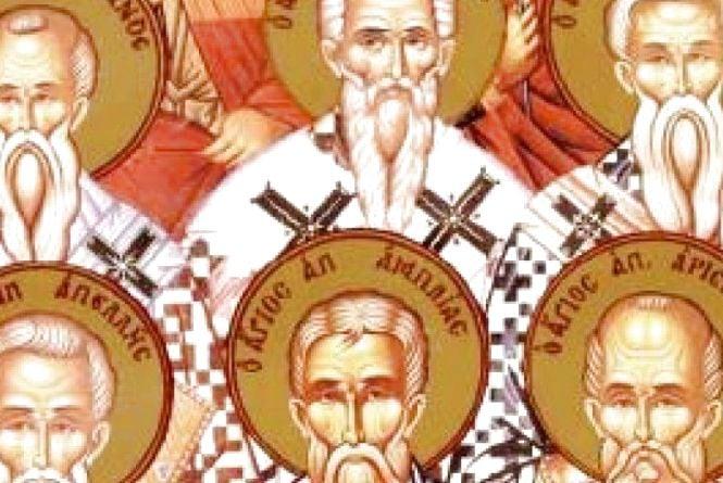 Сьогодні – день апостолів від 70-ти: історія та традиції