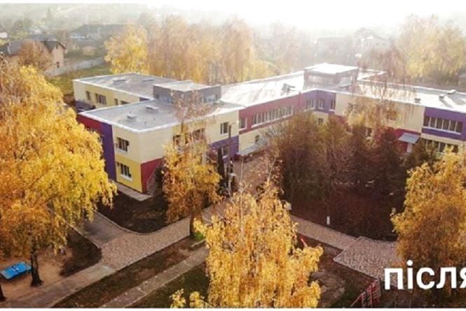 На Чумацькій утеплили дитячий садок. На це витратили 4,8 мільйона гривень