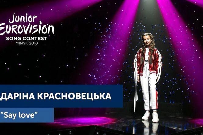 Вінницькі зірки допоможуть Даріні Красновецькій поїхати на Євробачення