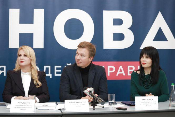 «Основу» у Вінниці та області очолили жінки (Прес-служба партії «Основа»)