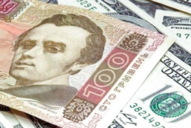 Експерт спрогнозував, що станеться з курсом долара в Україні