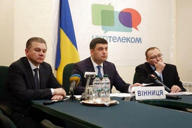 Сьогодні у Вінницю приїде Володимир Гройсман. Що буде робити?