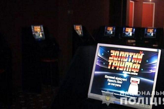 Трьом вінничанам оголосили підозру в організації підпільного «казино»