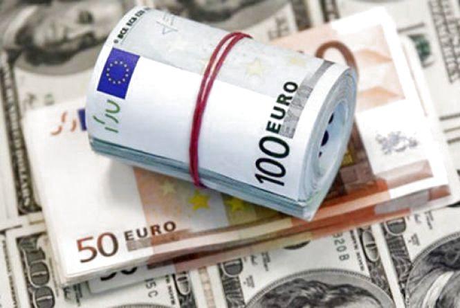 Курс валют НБУ на 18 листопада. За скільки сьогодні продають євро?