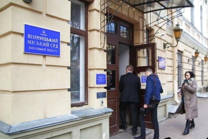 У Вінниці судили двох жінок та чоловіка за створення терористичної організації «ДНР»