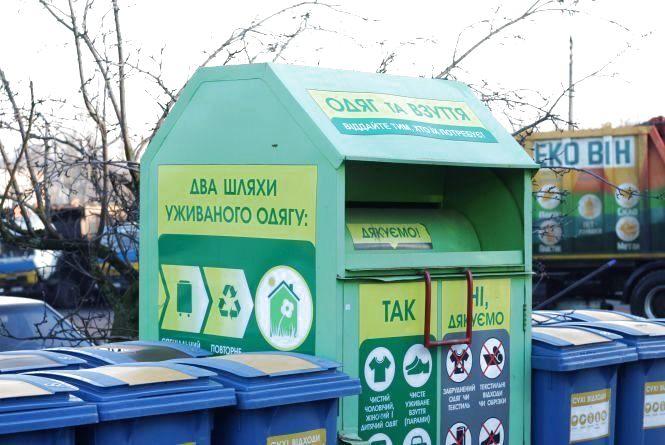 Благодійні контейнери для одягу: кому  віддають вживані речі (КАРТА)