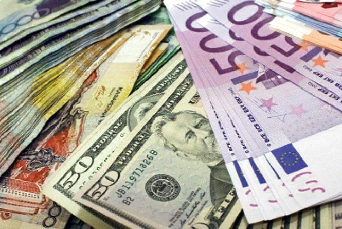 Курс валют у Вінниці на сьогодні, 19 листопада 2018 року