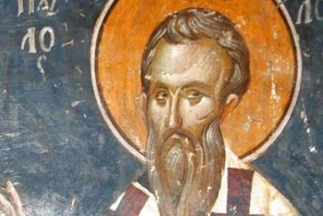 Сьогодні Святителя Павла Константинопольського