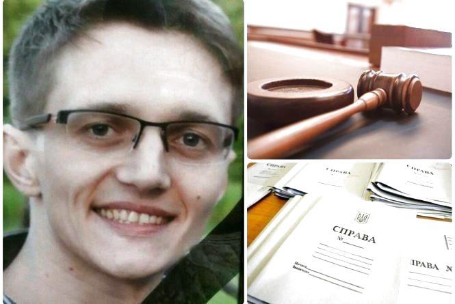 Світить довічне. Як свідки доводять вину арештованих за вбивство Сергія Чмири