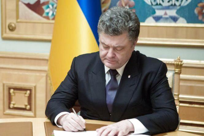 Президент Порошенко підписав указ про введення воєнного стану в Україні