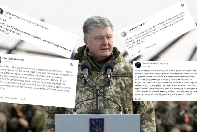 Про ситуацію в Україні: що пишуть вінничани у соцмережах?