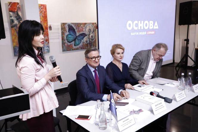 Амбітні плани: продовжити життя українців на сім років (прес-служба партії «Основа»)