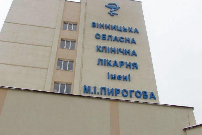 Воєнний стан на Вінниччині: оприлюднили список лікарень для допомоги військовим