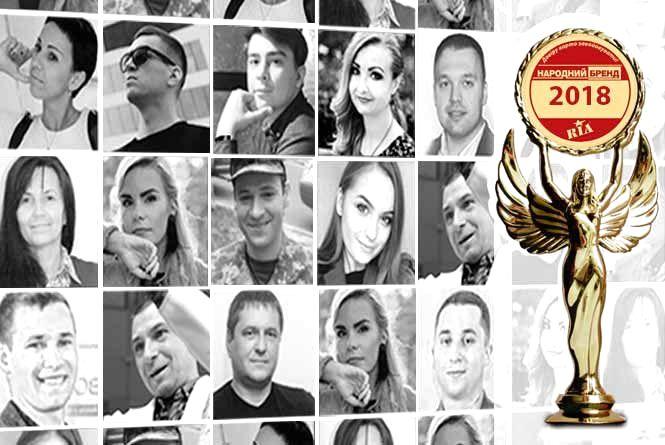Народний Бренд 2018: молоді обличчя вінницького бізнесу
