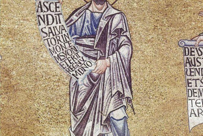 Сьогодні – пророка Овдія: що радять зробити в цей день?
