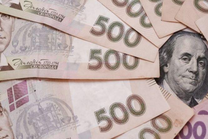 Курс валют у Вінниці на сьогодні, 5 грудня 2018 року