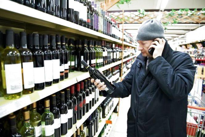«Навіщо муляти очі поліції» Вінничани про заборону продажу алкоголю вночі