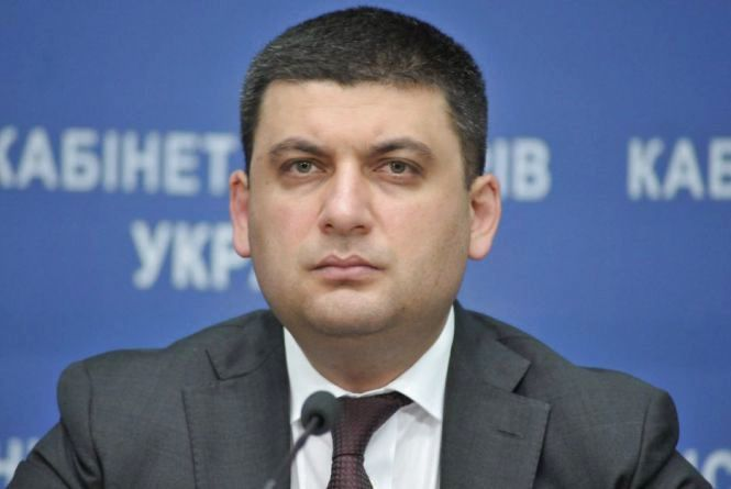 Гройсман: в Україні можуть достроково припинити воєнний стан