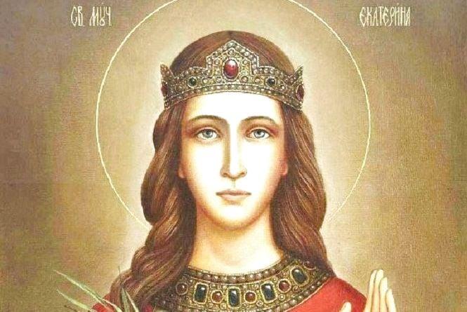 7 грудня Катерини: традиції, прикмети та ворожіння на заміжжя