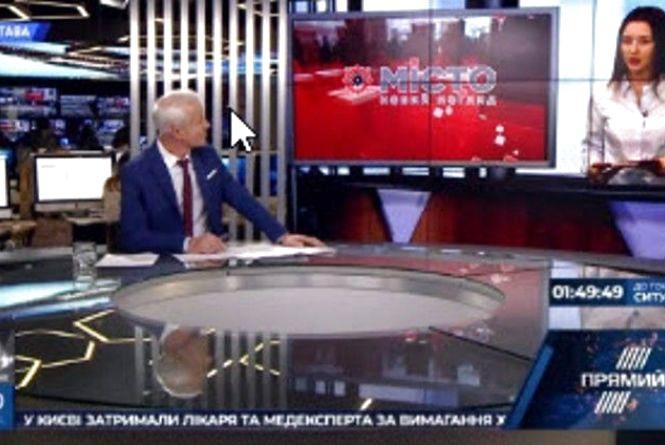 Телеканал «Прямий» надасть ефір вінницьким телекомпаніям (Прес-служба каналу «Прямий»)