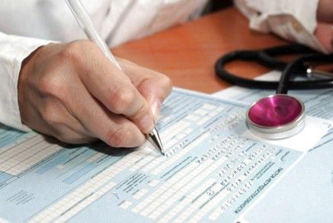 Понад мільйон прикарпатців уклали декларації з лікарями