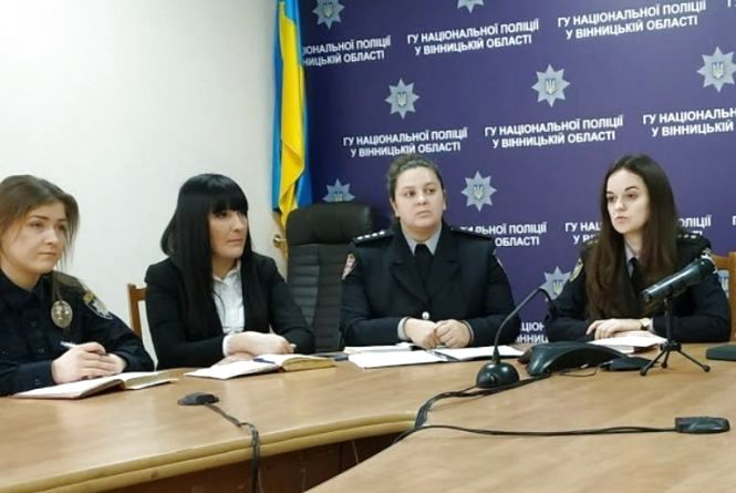 В поліції пояснили, коли і на яких умовах можуть вилучати майно людей на потреби силовиків